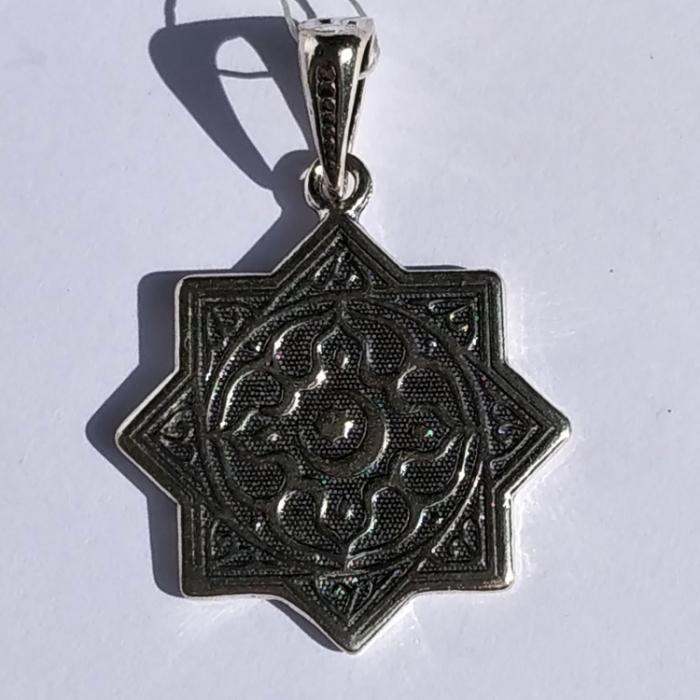 мусульманский кулон