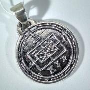 Колесо фортуны серебро