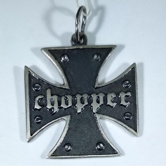 Подвеска крест Chopper
