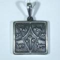 древнееврейский талисман торговли