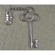 Брелок «Ключ»