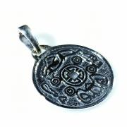 Монета Счастья династии Ли