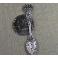 Ложка загребушка (1 рубль)