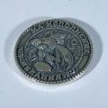 Монета «Исполнение желания»