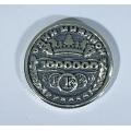 Монета 1000000