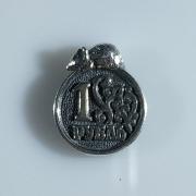 Монета мышка