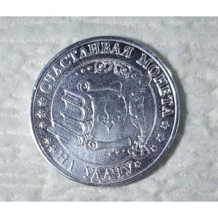Монета «Золотой руководитель» серебро