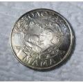 Монета «Маме на удачу» позолота