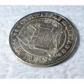 Монета «Золотой руководитель»  позолота