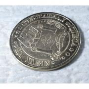 Монета Золотой руководитель позолота