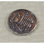 Монета «1 миллион долларов»