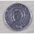 Монета «Счастливая монета»