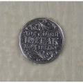 Монета «Тот самый пяток»