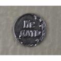 Монета «Дать, не дать»